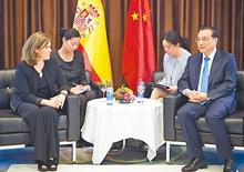 PM Li: China fortalecerá cooperación con España