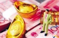 Más de un millón de chinos tiene más de 10 millones de yuanes en activos invertibles