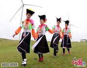 "La fiesta tradicional del ""8 de abril"" de Guiyang"