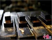 Técnica de producción de barra de tinta de Huizhou