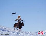 La fiesta del halcón de los kazajos