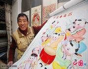 """El artista """"todopoderoso"""" de las estampas de Año Nuevo de Yangliuqing"""