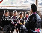 La profesora de música Pansayinhua y el gran canto dong