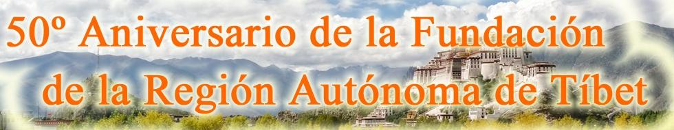 50º aniversario de la fundación de la Región Autónoma de Tíbet