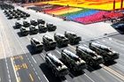 Cuerpo de Misiles Estratégicos del EPL (Segundo Cuerpo de Artillería)