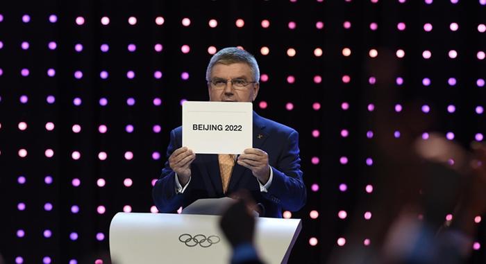 Beijing, sede de los Juegos de Invierno de 2022