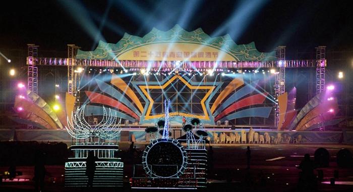 Qingdao se alista para el enorme festival de la cerveza en for Jardin de la cerveza 2015 14 de agosto
