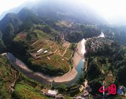 Descubren Laosicheng, patrimonio cultural de la humanidad
