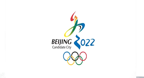 Introduccion De Los Juegos Olimpicos De Invierno De Beijing Y