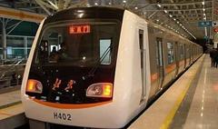 Beijing cerrará calles y estaciones del metro para el desfile