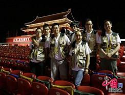 Equipo de China.org.cn de la transmisión en directo del desfile militar en Beijing