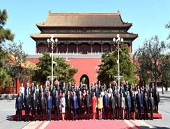 Presidente Xi da bienvenida a representantes extranjeros antes del desfile del Día de la Victoria
