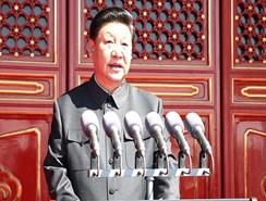 Presidente chino pronuncia discurso antes de desfile del Dia de Victoria