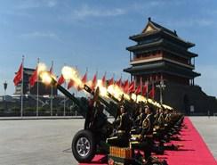 Salva de 70 cañonazos da comienzo a celebraciones de Día de la Victoria de China