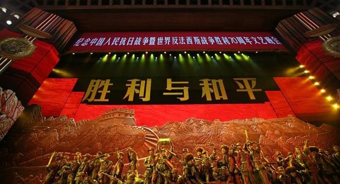 China organiza gala cultural por celebración de Día de la Victoria