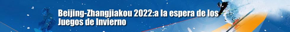 Beijing-Zhang Jiakou 2022:a la espera de los Juegos de Invierno