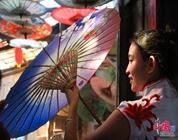Paraguas de papel aceitado de Fenshui de Sichuan