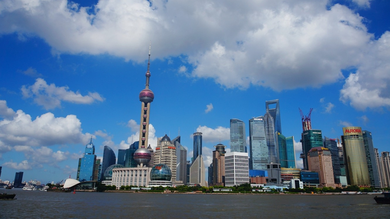 XIII Plan Quinquenal de China fomentará protección de medio ambiente