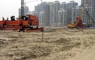 Consejo de miembros de la CCPPCh para el XIII Plan Quinquenal: se prohíbe la explotación comercial de la tierra desocupada dentro del quinto anillo