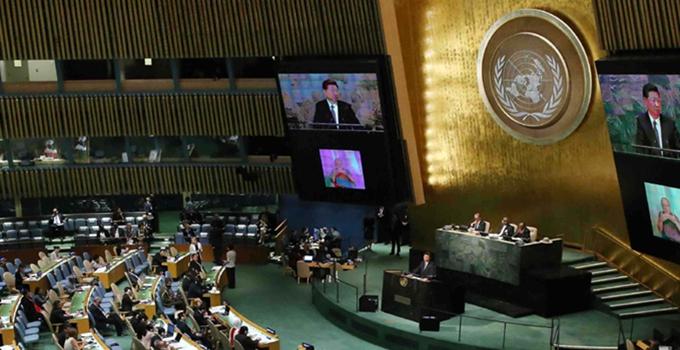 China promete 2.000 millones de dólares para apoyar cooperación Sur-Sur