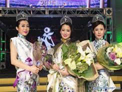 Ke Sissi ganó la corona de Miss China Toronto 2015