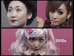 Cien años de la estética japonesa