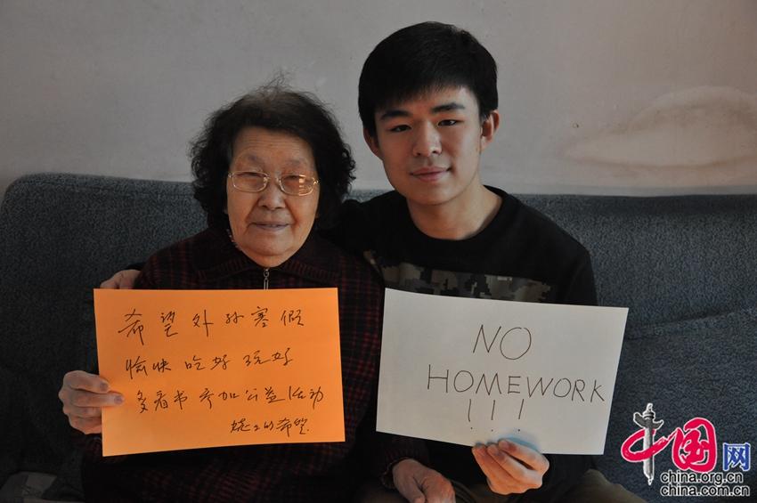Vacaciones de invierno al estilo chino: los deberes sin fin y la sincera piedad filial