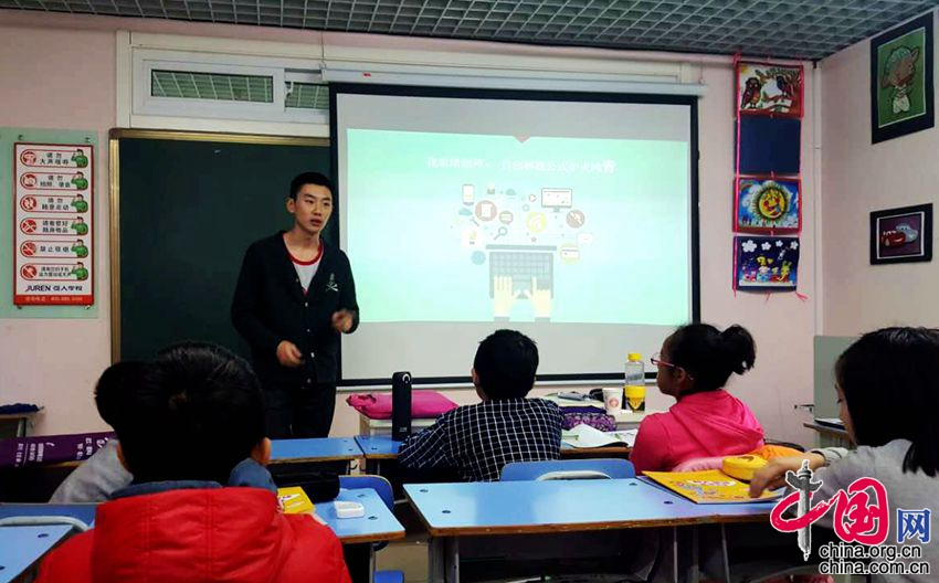 Vacaciones de invierno al estilo chino: Para el próximo semestre