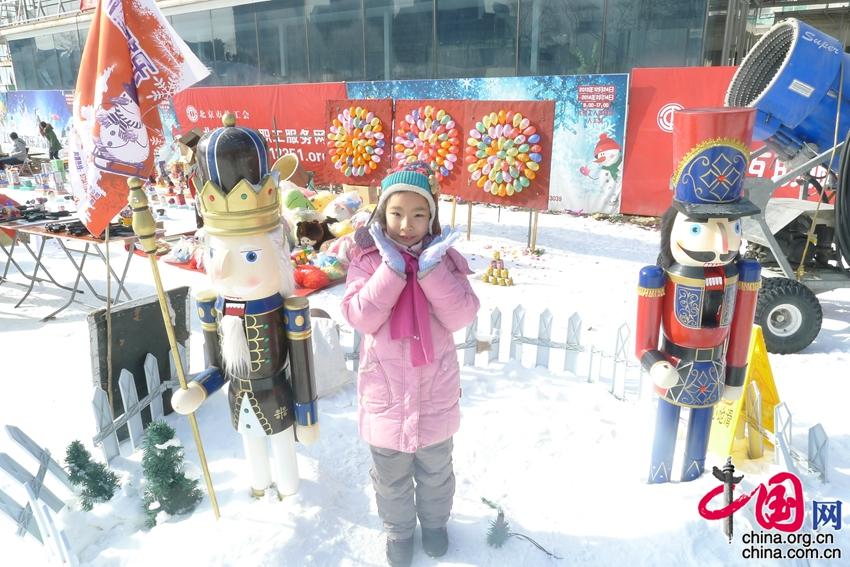 Vacaciones de invierno al estilo chino: tener menos tareas y más compañía