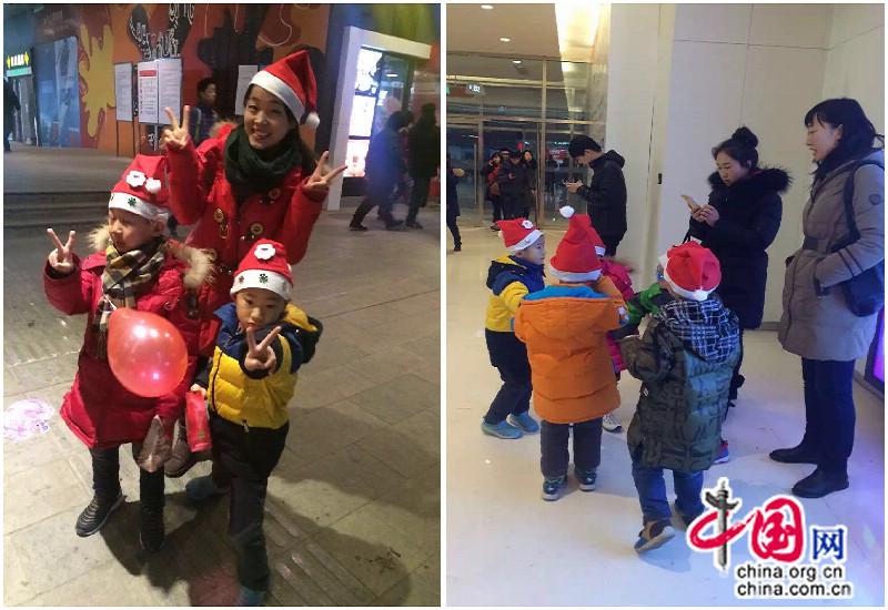 Vacaciones de invierno al estilo chino: pasar un buen rato con los amiguitos