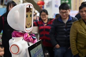 El robot 'Xiao Lu' ayuda a los pasajeros