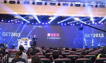 Innovador de los dibujos animados: Xu Keqian, el fundador de Piyingke