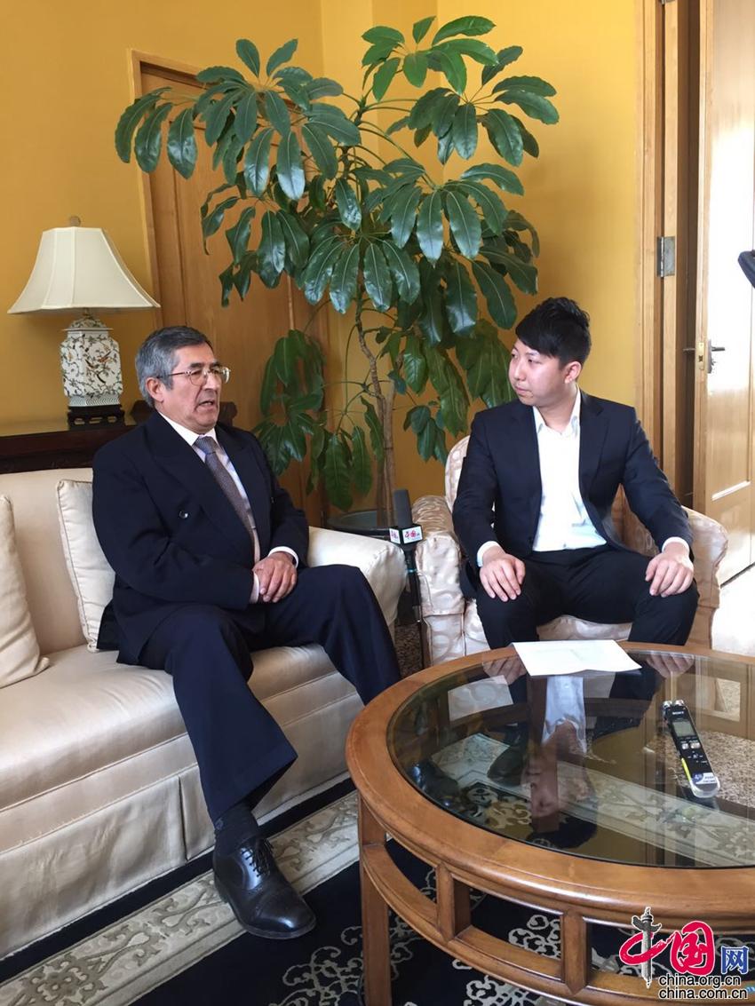 Embajador Capuñay de Perú: La relación con China es cada vez más estrecha4