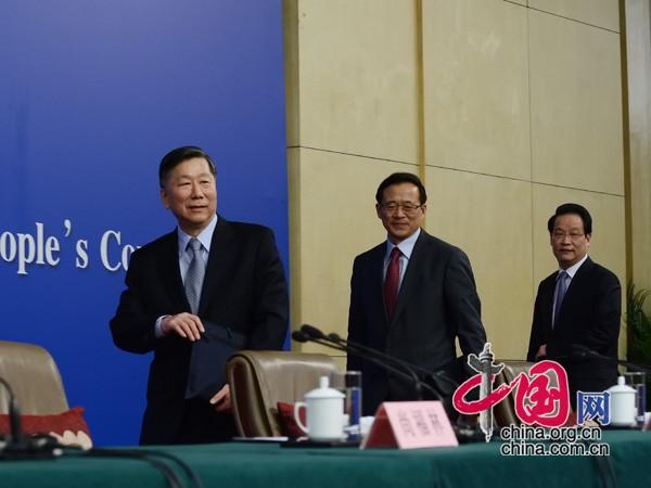Conferencia de prensa ofrecida por Comisión Reguladora Bancaria de China