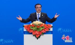 Primer ministro chino pronuncia discurso en inauguración del Foro Boao para Asia