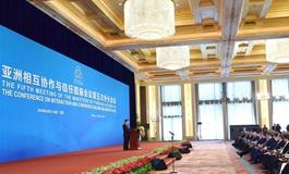 La estabilidad de Asia depende del papel integrador de la CICA