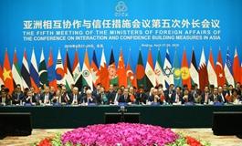 CICA: En la confianza está la paz