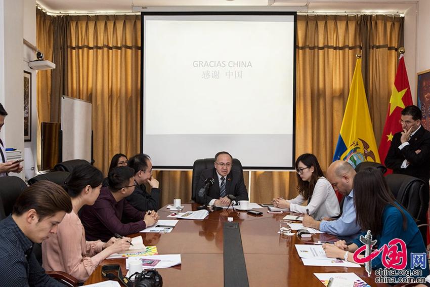Rueda de prensa sobre la actualización tras el terremoto en el Ecuador