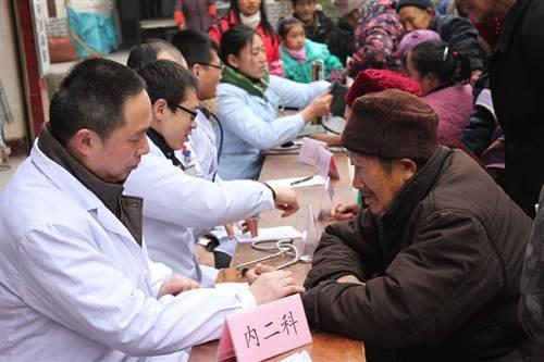Publican plan para sacar de la pobreza a chinos en 2020