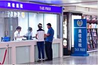 Heilongjiang, reembolso de impuestos, turistas extranjeros