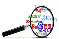 China lanza regulación sobre motores de búsqueda en internet