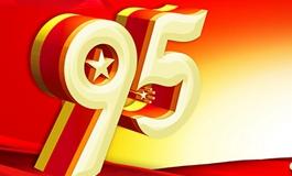 95 años del Partido Comunista de China: Todo comienza ahora