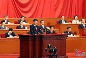 Se celebra en Beijing ceremonia del 95º aniversario de fundación del Partido Comunista de China