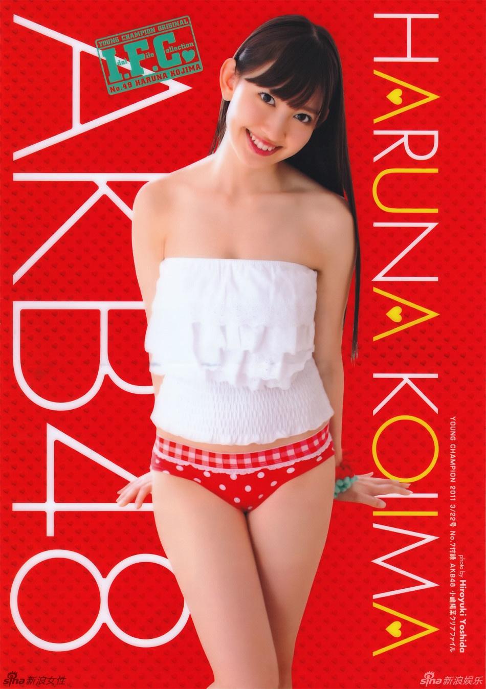 Actiz Porno Con Tetitas actriz porno japonesa kojima haruna se pone cariñosa_spanish