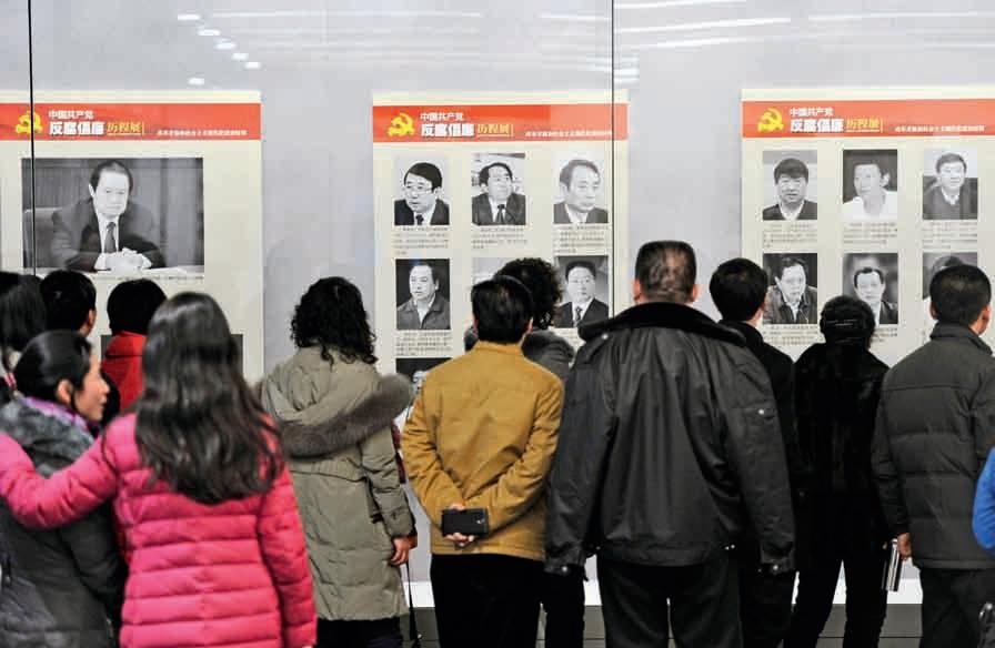 Mantener la vitalidad: el secreto del éxito del PCCh