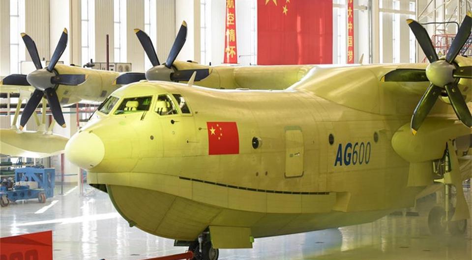 La aeronave anfibia AG600 sale de la línea de producción en Zhuhai