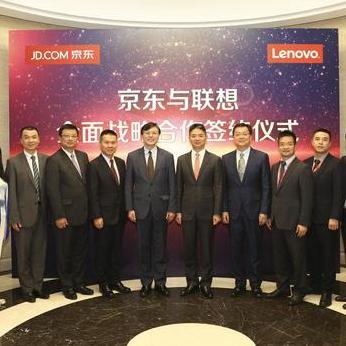 Lenovo coopera con JD.com para incrementar ventas