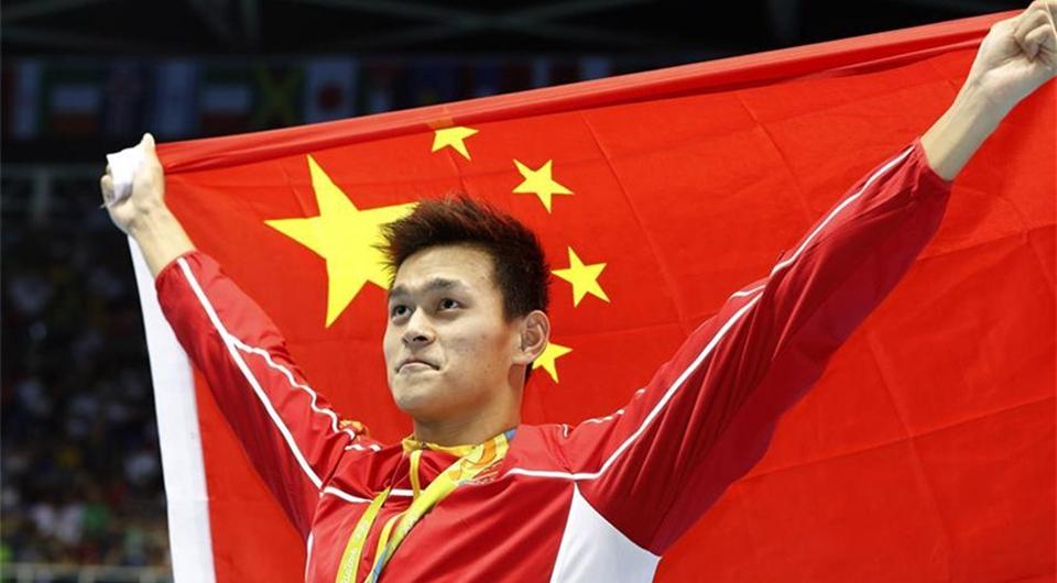 Río 2016: Chino Sun Yang logra oro olímpico en 200 metros libre masculino