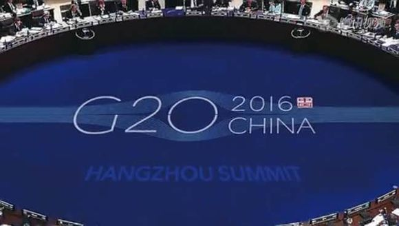 G20: gobernanza mundial y sabiduría china