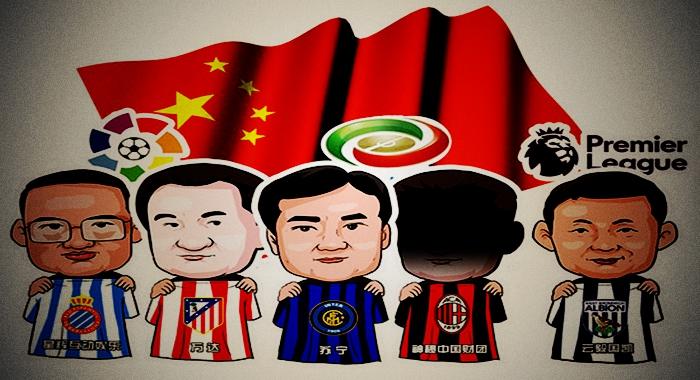 ¿Por qué van los inversores chinos tras los equipos de fútbol extranjeros?